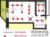 Квартиры,  Новосибирская область Новосибирск, цена 2 725 000 рублей, Фото