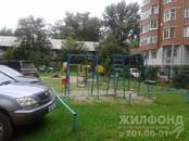 Квартиры,  Новосибирская область Новосибирск, цена 4 700 000 рублей, Фото