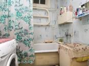Квартиры,  Новосибирская область Новосибирск, цена 1 649 000 рублей, Фото