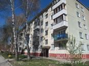 Квартиры,  Новосибирская область Новосибирск, цена 2 085 000 рублей, Фото
