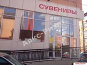 Другое,  Краснодарский край Краснодар, цена 20 000 рублей/мес., Фото