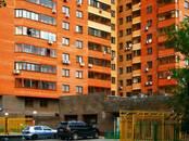 Квартиры,  Москва Водный стадион, цена 21 150 000 рублей, Фото