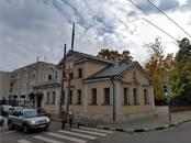 Офисы,  Москва Полянка, цена 141 340 000 рублей, Фото