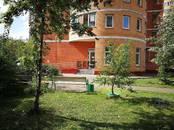 Офисы,  Москва Римская, цена 11 300 000 рублей, Фото