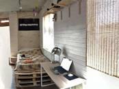 Квартиры,  Краснодарский край Сочи, цена 2 250 000 рублей, Фото