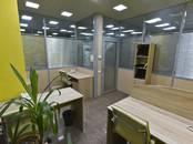 Офисы,  Москва Автозаводская, цена 10 000 рублей/мес., Фото