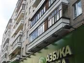 Квартиры,  Москва Проспект Мира, цена 10 000 000 рублей, Фото