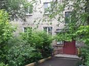 Квартиры,  Московская область Ногинск, цена 2 850 000 рублей, Фото