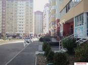 Другое,  Краснодарский край Краснодар, цена 1 500 000 рублей, Фото