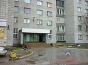 Квартиры,  Новосибирская область Новосибирск, цена 978 000 рублей, Фото