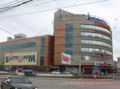 Квартиры,  Новосибирская область Новосибирск, цена 1 830 000 рублей, Фото