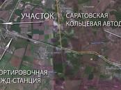 Земля и участки,  Саратовская область Другое, цена 160 000 000 рублей, Фото