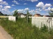 Земля и участки,  Московская область Солнечногорский район, цена 600 000 рублей, Фото