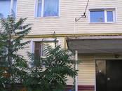 Квартиры,  Новосибирская область Другое, цена 2 700 000 рублей, Фото