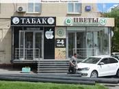 Магазины,  Москва Аэропорт, цена 270 000 рублей/мес., Фото