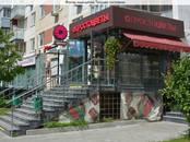 Магазины,  Москва Марьино, цена 600 000 рублей/мес., Фото