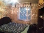 Квартиры,  Московская область Воскресенск, цена 2 420 000 рублей, Фото