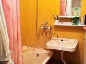 Квартиры,  Московская область Подольск, цена 2 350 000 рублей, Фото