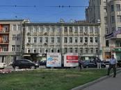 Офисы,  Москва Кропоткинская, цена 134 431 000 рублей, Фото
