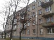 Квартиры,  Ленинградская область Тосненский район, цена 1 700 000 рублей, Фото