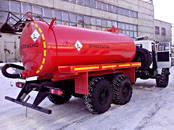 Автоцистерны, цена 1 980 000 рублей, Фото