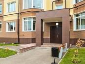 Квартиры,  Московская область Истринский район, цена 2 780 000 рублей, Фото