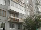 Квартиры,  Новосибирская область Новосибирск, цена 3 400 000 рублей, Фото