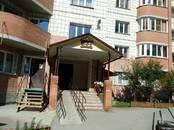 Квартиры,  Новосибирская область Новосибирск, цена 1 920 000 рублей, Фото