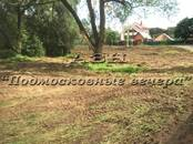 Земля и участки,  Московская область Ленинградское ш., цена 3 600 000 рублей, Фото