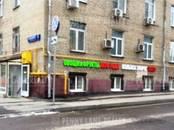 Здания и комплексы,  Москва Бауманская, цена 24 961 200 рублей, Фото