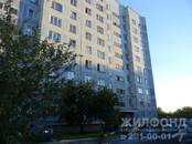 Квартиры,  Новосибирская область Новосибирск, цена 3 250 000 рублей, Фото