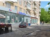 Магазины,  Москва Бабушкинская, цена 500 000 рублей/мес., Фото
