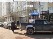 Другое... Разное, цена 21 600 000 рублей, Фото