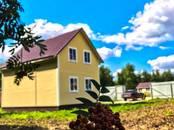 Дома, хозяйства,  Тульскаяобласть Другое, цена 2 499 000 рублей, Фото