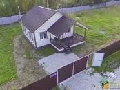 Дома, хозяйства,  Тульскаяобласть Другое, цена 1 849 000 рублей, Фото