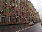 Офисы,  Москва Краснопресненская, цена 2 866 670 рублей/мес., Фото