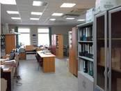 Офисы,  Москва Краснопресненская, цена 229 708 рублей/мес., Фото