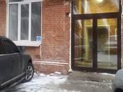 Офисы,  Москва Ул. 1905 года, цена 517 500 рублей/мес., Фото
