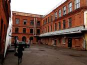 Другое,  Москва Краснопресненская, цена 500 000 рублей/мес., Фото