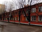 Здания и комплексы,  Москва Ул. 1905 года, цена 2 866 000 рублей/мес., Фото
