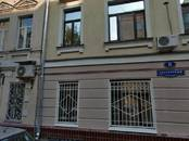Офисы,  Москва Арбатская, цена 171 233 рублей/мес., Фото