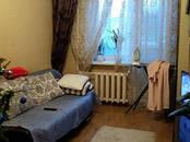 Квартиры,  Краснодарский край Краснодар, цена 1 830 000 рублей, Фото
