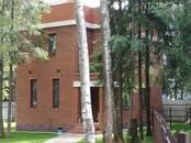 Дома, хозяйства,  Московская область Одинцовский район, цена 8 990 000 рублей, Фото