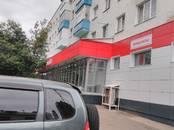 Квартиры,  Республика Башкортостан Уфа, цена 2 650 000 рублей, Фото