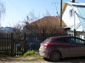 Дома, хозяйства,  Нижегородская область Нижний Новгород, цена 2 750 000 рублей, Фото