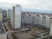 Квартиры,  Кировская область Киров, цена 2 950 000 рублей, Фото