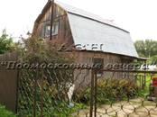 Дачи и огороды,  Московская область Минское ш., цена 1 750 000 рублей, Фото