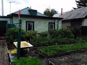 Дома, хозяйства,  Тюменскаяобласть Тюмень, цена 4 000 000 рублей, Фото