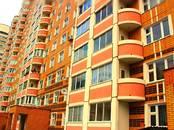 Квартиры,  Московская область Подольск, цена 3 980 000 рублей, Фото