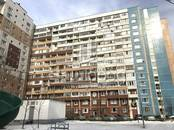 Квартиры,  Москва Пятницкое шоссе, цена 4 100 000 рублей, Фото